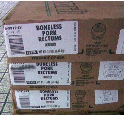 Boneless, Inverted Pork Rectums:  It's What's for Dinner!