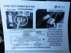 LG Titan Washer Training: Testing, Power Button