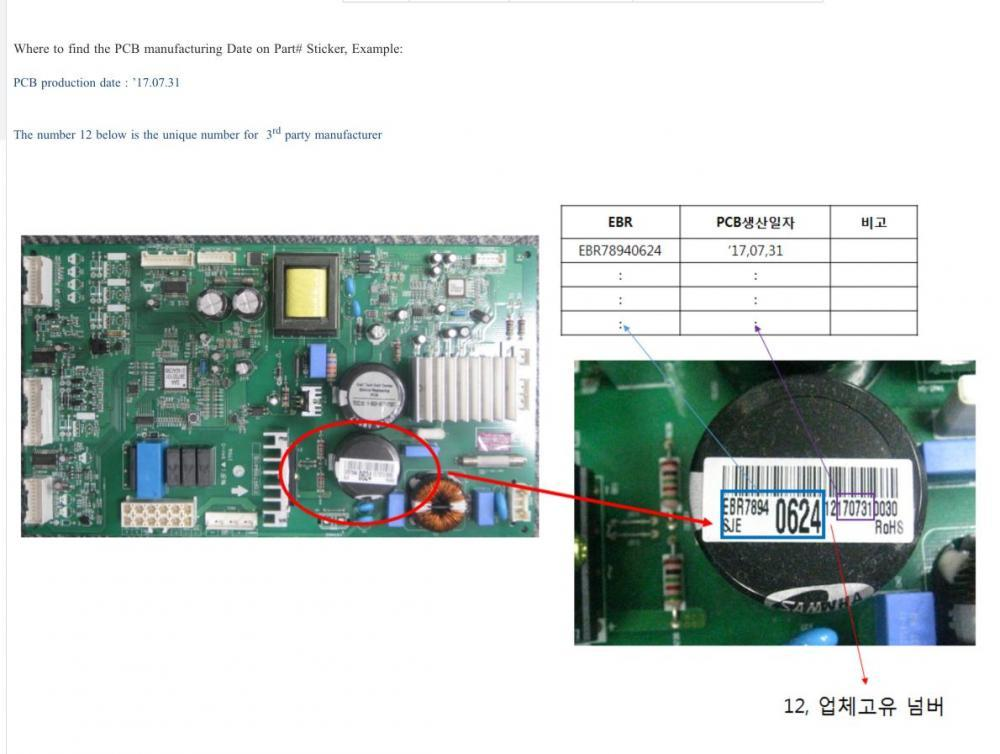 Watch Out for this LG Control Board Booby Trap